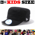 NEW ERA KIDS WM-01 ADJASTABLE CAP(BLACK×WHITE)  【newera ニューエラ キッズサイズ キッズダンス衣装 帽子 キッズ キャップ 】