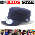 NEW ERA KIDS WM-01 ADJASTABLE CAP(NAVY×WHITE)  【newera ニューエラ キッズサイズ キッズダンス衣装 帽子 キッズ キャップ 】