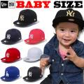 ニューエラのベビーサイズモデル NEW ERA MY 1ST 59FIFTY CAP 【ニューエラ ベビーサイズ newera baby ベビーサイズ キャップ】