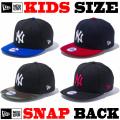 NEW ERA KIDS YOUTH 9FIFTY SNAPBACK CAP【ニューエラ キッズサイズ キッズダンス衣装 帽子】
