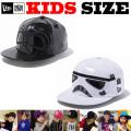 NEW ERA KIDS 59FIFTY STAR WARS CAP【ニューエラ キッズサイズ キッズダンス衣装 帽子】