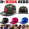 NEW ERA KIDS 59FIFTY UNDER VISOR CAP  【ニューエラ キッズサイズ キッズダンス衣装】