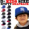 【サイズ調整可能なキッズ&レディース用小さいサイズ!】NEW ERA KIDS YOUTH 9FIFTY SNAPBACK CAP 【newera ニューエラ キッズサイズ キッズダンス衣装 帽子 キッズ キャップ 】