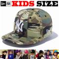 NEW ERA KIDS 59FIFTY CAMO パッチワーク CAP 【newera ニューエラ キッズサイズ キッズダンス衣装 帽子 キッズ キャップ 】