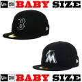 【ニューエラ ベビーサイズ 】 NEW ERA MY 1ST 59FIFTY CAP 【カスタムモデル! 】
