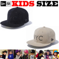 NEW ERA KIDS 59FIFTY コーデュロイ NYC CAP 【newera ニューエラ キッズサイズ キッズダンス衣装 帽子 キッズ キャップ 】