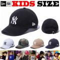 NEW ERA KIDS 9TWENTY CAP 【newera ニューエラ キッズサイズ キッズダンス衣装 帽子 キッズ キャップ ローキャップ 】