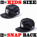 NEW ERA KIDS YOUTH 9FIFTY TIGER STRIPE CAMO SNAPBACK CAP 【newera ニューエラ キッズサイズ キッズダンス衣装 帽子 キッズ キャップ 】
