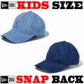 NEW ERA KIDS 9TWENTY YANKEES DENIM SNAPBACK CAP 【newera ニューエラ キッズサイズ キッズダンス衣装 帽子 キッズ キャップ 】