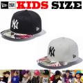 NEW ERA KIDS 59FIFTY BOTANICAL CAP 【newera ニューエラ キッズサイズ キッズダンス衣装 帽子 キッズ キャップ 】