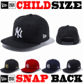 【ニューエラ チャイルドサイズ 】 NEW ERA CHILD 9FIFTY SNAPBACK CAP 【サイズ調整可能なスナップバックモデル! 】