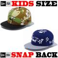 NEW ERA KIDS YOUTH 9FIFTY HIBISCUS SNAPBACK CAP 【newera ニューエラ キッズサイズ キッズダンス衣装 帽子 キッズ キャップ 】
