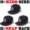 NEW ERA KIDS YOUTH 9FIFTY PAISLEY SNAPBACK CAP 【newera ニューエラ キッズサイズ キッズダンス衣装 帽子 キッズ キャップ 】