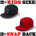 NEW ERA KIDS YOUTH 9FIFTY RED&GREEN STRIPES SNAPBACK CAP 【newera ニューエラ キッズサイズ キッズダンス衣装 帽子 キッズ キャップ 】