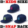 NEW ERA KIDS YOUTH 9FIFTY インディゴデニム SNAPBACK CAP 【newera ニューエラ キッズサイズ キッズダンス衣装 帽子 キッズ キャップ 】
