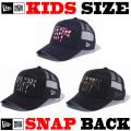 NEW ERA KIDS YOUTH 9FORTY A-Frame トラッカー NWE YORK CITY CAP 【newera ニューエラ キッズサイズ キッズダンス衣装 帽子 キッズ キャップ 】