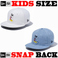 NEW ERA KIDS 9FIFTY  DISNEY MICKEY MOUSE SNAPBACK CAP 【newera ニューエラ キッズサイズ キッズダンス衣装 帽子 キッズ キャップ 】