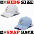 NEW ERA KIDS 9TWENTY  DISNEY MICKEY MOUSE CLOTH STRAP CAP【newera ニューエラ キッズサイズ キッズダンス衣装 帽子 キッズ キャップ 】