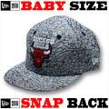 【サイズ調整可能なニューエラ ベビーサイズ 】 NEW ERA MY 1ST 9FIFTY CHICAGO BULLS SNAPBACK CAP 【サイズ調整可能なスナップバックモデル! Newera baby キャップ シカゴ ブルズ】