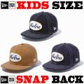 NEW ERA KIDS 9FIFTY  ウォッシュドダック SNAPBACK CAP 【newera ニューエラ キッズサイズ キッズダンス衣装 帽子 キッズ キャップ 】