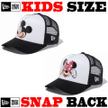 ニューエラのキッズサイズモデル! NEW ERA KIDS 9FORTY ディズニー スパンコール CAP 【ニューエラ キッズサイズ newera baby キッズサイズ メッシュキャップ】