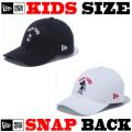 NEW ERA KIDS 9TWENTY ディズニー ニューヨーク CAP 【newera ニューエラ キッズサイズ キッズダンス衣装 帽子 キッズ キャップ ローキャップ 】