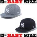 【サイズ調整可能なニューエラ ベビーサイズ 】 NEW ERA MY 1ST 9FIFTY COLOR SWEAT SNAPBACK CAP 【サイズ調整可能なスナップバックモデル! Newera baby キャップ 】