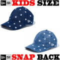 NEW ERA KIDS 9TWENTY STARS ON DENIM CAP 【newera ニューエラ キッズサイズ キッズダンス衣装 帽子 キッズ キャップ ローキャップ 】
