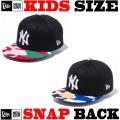 ニューエラのキッズサイズモデル! NEW ERA KIDS 9FIFTY COLOR CAMO  CAP 【ニューエラ キッズサイズ newera baby キッズサイズ キャップ】