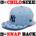 【ニューエラ チャイルドサイズ 】 NEW ERA CHILD 9FIFTY DENIM STAR SNAPBACK CAP 【サイズ調整可能なスナップバックモデル! 】