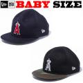 【サイズ調整可能なニューエラ ベビーサイズ 】 NEW ERA MY 1ST 9FIFTY ANGELS SNAPBACK CAP 【サイズ調整可能なスナップバックモデル! エンゼルス 大谷 Newera baby キャップ 】