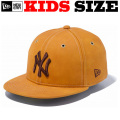 NEW ERA KIDS 59FIFTY シンセティック ヌバック CAP 【newera ニューエラ キッズサイズ キッズダンス衣装 帽子 キッズ キャップ 】