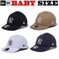 【ニューエラ ベビーサイズ 】 NEW ERA MY 1ST 9TWENTY CAP 【Newera baby キャップ 】