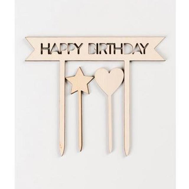 木製ケーキトッパー3本セット【HAPPYBIRTHDAY】誕生日/飾り付け/オーナメント/デコレーション/星/ハート/cake