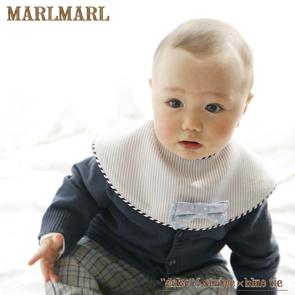 マールマールドルチェシリーズ1枚入り【dolce 4 stripe×blue tie】MARLMARL/スタイ/ビブ/出産祝い/男の子/ネコポス