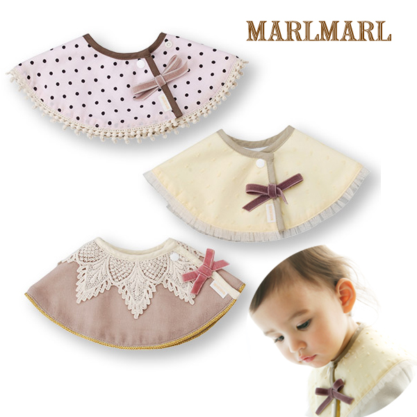 マールマールドルチェシリーズ3枚セット【dolce for girls】ドルチェガール/MARLMARL/スタイ/即日発送/出産祝い/女の子