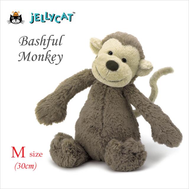 ジェリーキャット(Jellycat)バシュフルモンキー【Msize】bashfulmonkey/正規品/さる/ぬいぐるみ