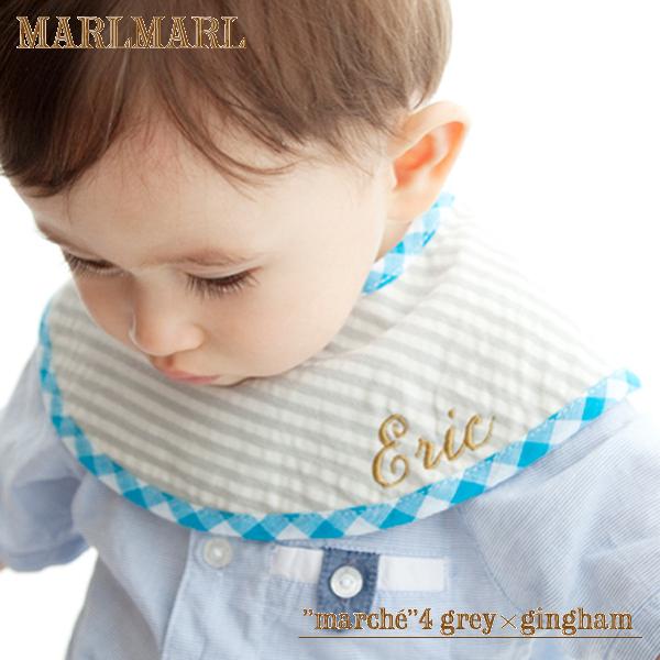 マールマールマルシェシリーズ1枚入り【marche4 grey×gingham】MARLMARL/スタイ/ビブ/出産祝い/男の子/クロネコDM便(メール便)対応可