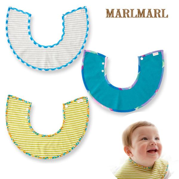 マールマールマルシェシリーズ3枚セット【marche for boys】マルシェボーイ/MARLMARL/スタイ/出産祝い/男の子/即日発送
