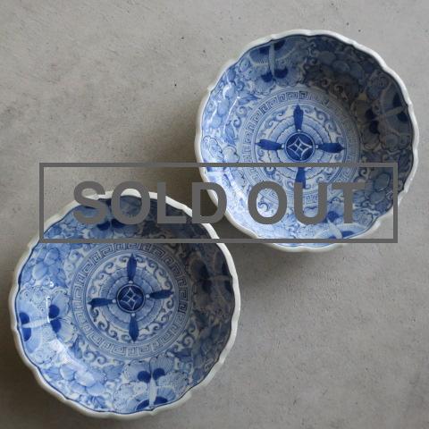 【Vintage/ヴィンテージ】染付/牡丹蝶 なます皿2枚セット