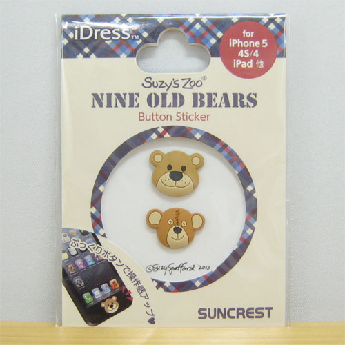 Suzy's Zoo(スージー・ズー) NINE OLD BEARS ボタンステッカー 【ブーフ&ボタンズ】