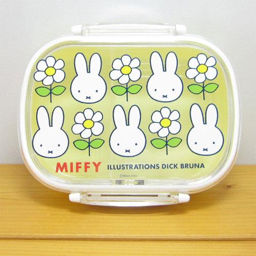 ディック・ブルーナ miffy(ミッフィー) 抗菌ランチボックス(360ml)