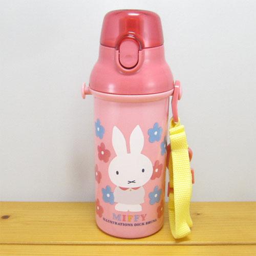 ディック・ブルーナ miffy(ミッフィー) 抗菌 食洗機対応 ワンタッチボトル