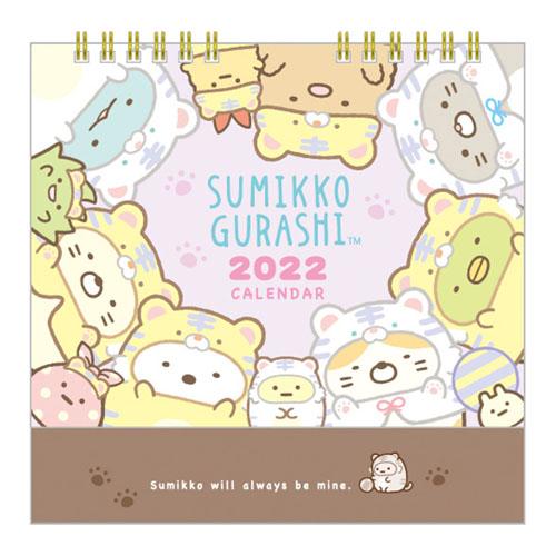 すみっコぐらし 卓上カレンダー2022(すみっコぐらし とら) 2022年