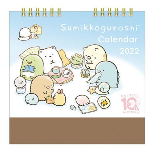 すみっコぐらし 卓上カレンダー2022(すみっコぐらし 絵本) 2022年