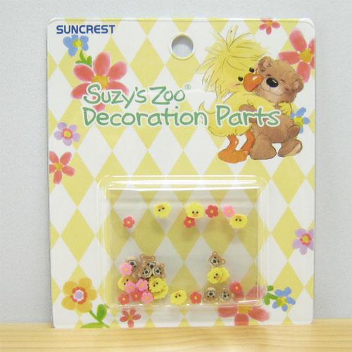 Suzy's Zoo(スージー・ズー) デコレーションパーツ フラワーセット