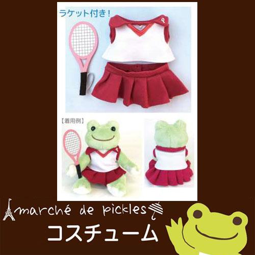 カエルのピクルス(かえるのピクルス) コスチュームシリーズ ピクルススポーツコスチューム テニス
