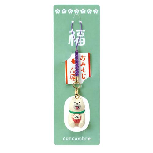 DECOLE(デコレ) concombre(コンコンブル) FUKU福MONO(フクモノ)シリーズ 根付マスコット(おみくじ付き) だるまわんこ