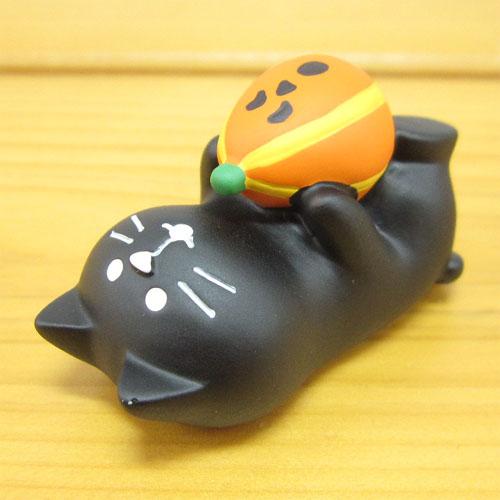 DECOLE(デコレ) concombre(コンコンブル) コンコンファーム ハロウィン収穫祭 かぼちゃキック猫