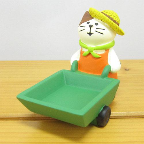 DECOLE(デコレ) concombre(コンコンブル) コンコンファーム ハロウィン収穫祭 豊作カート猫